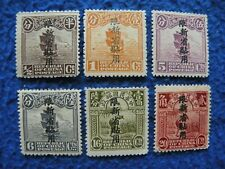 """China ROC Local Province 1915 """"Sinkiang"""" Sc#1/13 OG MH"""