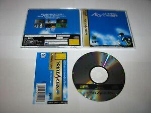 Airs Adventure Sega Saturn Japan import + spine card US Seller