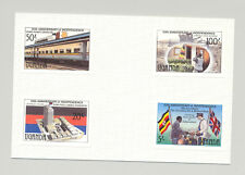 Uganda 1982 Independence, Flags, Food 4v Imperf Proofs on Card Unissued