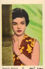 ARABIAN MOVIE STAR CARD MAPLE LEAF No. 40 - SAMIRA AHMED
