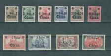 CHINA GERMAN OFFICES 1906/1919 SET MH SEE