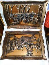 "Coppercraft Guild ""Traveler's Rest"" & ""Maple Sugar Time"" 3D Wall Art"