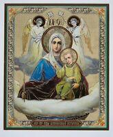 Sainte-Trinité Icône Holy Trinity Icon Святая Троица Икона Αγία Τριάδα Icon