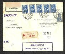 RUSSIA  #616A & 736 (x5) STAMP MOSCOW - GERMANY WW2 REGISTERED CENSOR COVER 1940