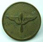 WW1 Air Service Enlisted Collar Disk - Wing Prop - USAS - SB
