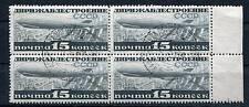 RUSSIA YR 1932,SC C25,MI 406,USED,BLOCK 4,NO WMKS,ZEPPELIN