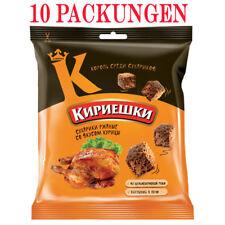Brotchips Kirieschki mit Hähnchen Geschmack 10 Packungen croutons