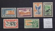 ! Greece  1933. Air Mail Stamp. YT#A8/14(-14). €30.00!