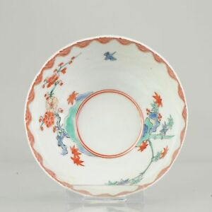 18th C Japanese Porcelain Bowl Kakiemon Decoration Arita Edo Period   [:...