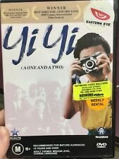 Yi Yi (A One And A Two) ex-rental region 4 DVD (2000 foreign movie) * rare *