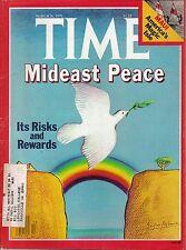 TIME MAGAZINE MARCH 26 1979 MAUI BOSTON SYMPHONY JEAN MONNET BILLY CARTER