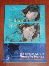 YUKIKO'S SPINACH MANGA GRAPHIC NOVEL FREDERIC BOILET