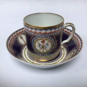 Rare Limoges Raynaud & Co Litron Cup Reissue Of The Sevres Tasse De Lumiere
