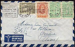 1847 - Grecia - Busta via aerea da Atene a Ginevra, 16/12/1952