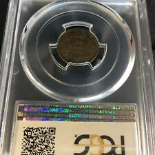 **1872H**, PCGS Graded Canadian,  10  Cent, **EF-45**