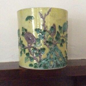 Antique Chinese?   Porcelain Vase Brush Pot. 13 cms