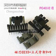 5set EE33 9+9pins Ferrite Cores bobbin,transformer core,inductor coil #Q1701 ZX