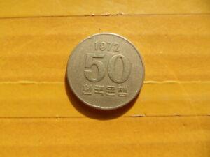 1972 South Korea 50 Won FAO Coin