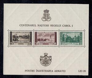 Rumänien Block 4, postfrisch, romania sheet 4 MNH