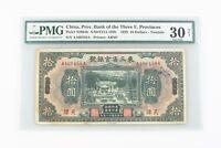 1929 China 10 Dollar VF-30 NET Provincial Bank Three Eastern Provinces P#S2964b