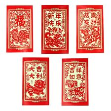 6 Pcs of Big Chinese Money Red Dog Envelopes for Year of Dog