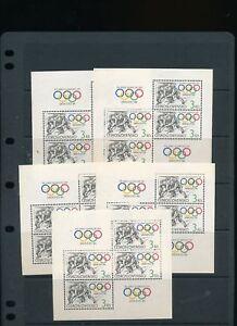 Czechoslovakia 1984 Sport Olympics Sheets MNH x 5  Auk35