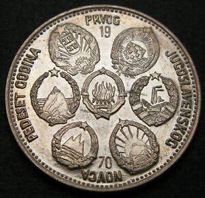 YUGOSLAVIA 25 Para ND(1970) - Silver - 50 Years of 1st Yugoslavian Coin - 2371 *