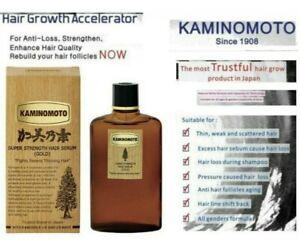 Kaminomoto Super Strength Hair Serum Gold 150ml Replaces Hair Growth Accelerator
