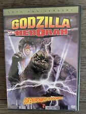 Godzilla Vs. Hedorah (Dvd, 2004)