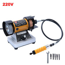 220V Electric chisel Wood Carving Tool machine w/ Flexible Shaft Drill Grinder
