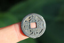 N. Song Dynasty, Song Yuan Tong Bao 1-cash slim, Chinese shipwreck coin