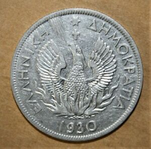 Greece 5 Drachmai 1930 Extremely Fine Coin - Phoenix and Flames