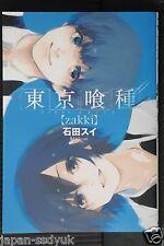 JAPAN Sui Ishida: Tokyo Ghoul -zakki- Full color Illustrations (Art Book)