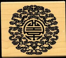 Inkadinkado rubber stamp Long Life wood mounted Oriental Symbol