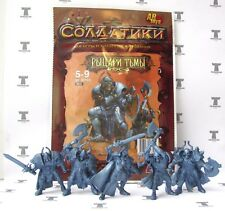Guardians of Darkness / Undead Wariors 54 mm - 5 Figures SOFT plastic Tehnolog