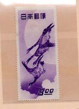 Japon Fauna Aves serie del año 1949 (BQ-273)