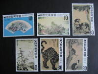 South Korea paintings set SC 715-20 MNH nice set here!