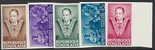 CHURCHILL:1965 TOGO Churchill  IMPERF set SG423-7 unmounted mint