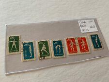 China Stamp Lot LA48