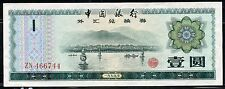 BANK OF CHINA I YUAN FOREIGN EXCHANGE CERTIFICATE HIGH GRADE AS SHOWN