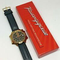 Russian Vostok Komandirskie 539792 Military Wrist Watch New Rare