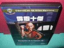 DISCIPULOS DE LA CAMARA 36  - dvd -  artes marciales