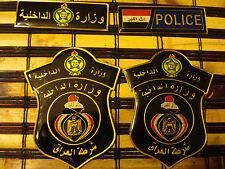 IRAQI POLICE UNIFORM HARD PLASTIC PATCHES 4 PC SET.شرطة العراق