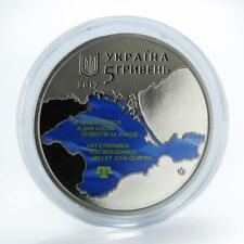 Ukraine 5 hryvnia 100 years of first Kurultai Tatars nickel coin 2017