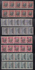 Liberia # 153-54 O87-88 MNH 1915-16 Surcharges in TEN TYPES 2 Strips of Five)