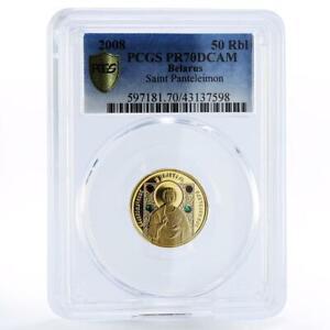Belarus 50 rubles Saint Panteleimon Faith Religion PR70 PCGS gold coin 2008
