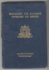 GREECE GREEK EXPIRED OLD  PASSPORT PASSEPORT