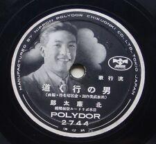 1939 JAPANESE SINGING IDOL, RENTARO KAN KITA, & Miyuki Yamanaka, Nippon Polydor