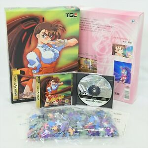"Sega Saturn ADVANCED VARIABLE GEO V.G. Limited Editdion ""Good"" 3080 ss"