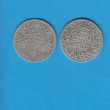§ Gertbrolen Silver Coin  Maroc 2, 50 Dirhams en  argent 1321 Berlin